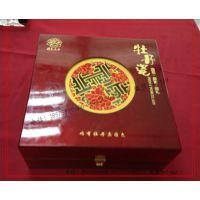 牡丹瓷器包装木盒 中国瓷器木包装盒 青花瓷木盒包装厂家定做