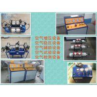 GBS-GPV05空气增压设备 压缩空气增压机