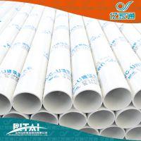 工程用PVC实壁排水管材 东营PVC排水管厂家批发110*3.2