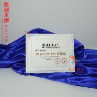 年度化妆师奖 青春木托奖牌,白色妖姬木托奖牌,白色简约木牌