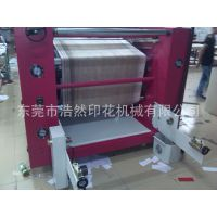 厂家直销热转印机 滚筒印花机 多功能升华转印机 售后服务有保证