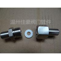 精品打造ZG1/2-14*3国标英制锥螺纹不锈钢对焊式直通终端活接头