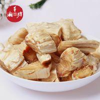 湘西特产凤凰古城姜糖 好味道姜糖 姜糖果纯手工姜糖零食218g