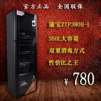 Canbo/康宝 ZTP380H-1 家用商用消毒碗柜立式消毒柜 350L大容量