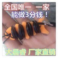 品牌促销 彩色 鱼骨绕线器 耳机集线器 鱼骨头缠线器 仅此一天