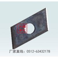 切钢板刀片 钨钢 彩钢板开刀 菱形刀片 净化配件 厂家直销