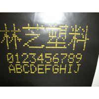 木板打码 货物打码 标识喷码 上海骁鼎