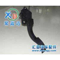 汇亚生产大阳CHOK巧客电动四轮摩托车专用脚踏加速踏板JXD-YS1