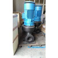 蓝深泵业WL型立式污水排污泵