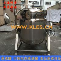 上海科劳可倾斜电加热蒸煮罐 反压高温炖肉蒸煮锅厂家直销