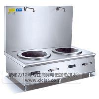 永康矮背汤炉批发亲和力牌 QHL-STL15KW变频电磁蒸柜更节能