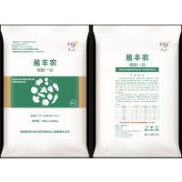 厂家直销 工业级农业级 磷酸二铵