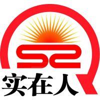 郑州实在人游乐设备有限公司