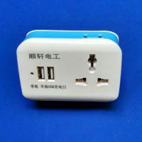 顺轩3007带双usb转换插座 无带线便携式插排 一转三电源转换插座