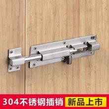 【金聚进】插销 不锈钢门栓门扣木门插销