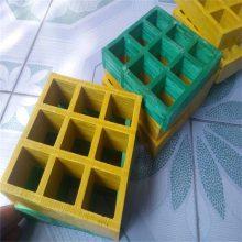 树脂格栅盖板 玻璃钢格栅盖板 硫酸池网格板