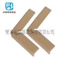 榆林生产商批发纸箱封边条 制作神木县相框纸包角 护边专用