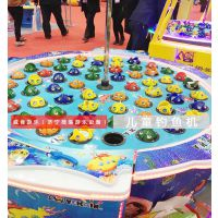 济宁微装室内儿童游乐场设备 小孩子们***喜欢体验儿童游乐设备钓鱼机儿童钓鱼机