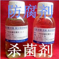 优质卡松杀菌防腐剂/防霉剂 洗涤/涂料专用液体凯松 25公斤起订