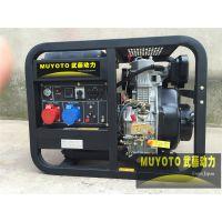 8KW家用柴油发电机 带空调用的发电机价格