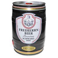 德国威赛迩桶装啤酒,进口啤酒,5升桶啤批发商郑州星奇贸易