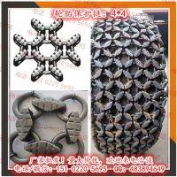 天津统威锻造加密型轮胎保护链|柳工|临工|山工装载机保护