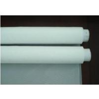 供应100目丝印网纱 DPP39印刷丝网