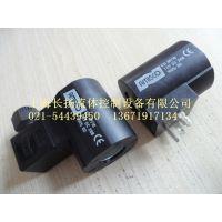 AMISCO液压原装线圈EVI3P/16 DC12 26W 孔径16MM高度50mm替换力士乐线圈