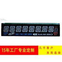 SAJ/三晶 定制音响设备液晶显示 LCD液晶屏 开模快