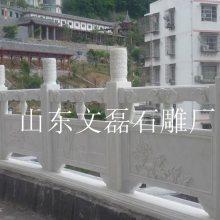 石雕桥栏杆 花岗岩雕刻防护栏 文磊石雕