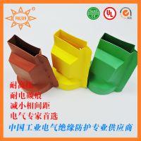 供应母线防绝缘保护盒 热缩绝缘保护盒 异形阻燃母线盒 型号齐全