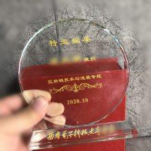 西安水晶奖杯刻字、党旗奖杯设计一站式服务单位
