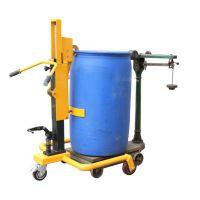 过磅称重300公斤鹰嘴油桶车 高起升油桶运输车