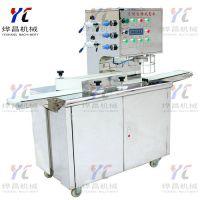 上海烨昌月饼机 月饼机生产线