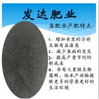 【河南水产肥】水产养殖专用【鱼肥】厂家供应