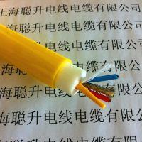 生产零浮力电缆,PUR防海水零浮力电缆型号厂家