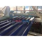 Anti Corrosion Trapezoidal Roof Tile Making Machine For Acid Alkali Corrosive Plant
