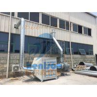 金华恒尔森环保直销工业烟尘处理器/工业粉尘除尘器排放达标使用便捷