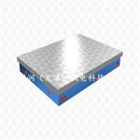 远鹏博润厂价直销铸铁平台平板高精度三坐标平台非标可加工