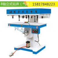 供应元成创MZ5408气动立式多轴钻床 木工钻床 气动群钻 立式多头钻