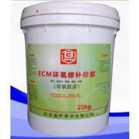 曲沃环氧树脂修补砂浆 曲沃环氧胶泥厂家