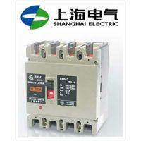 RMM1-400H/3300 400A上海人民电器厂(上联)塑壳式断路器