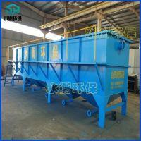 水衡环保制造 河北卫生纸生产废水处理设备 斜管沉淀池
