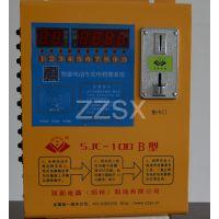 刷卡投币两用小区充电站SJC-100B