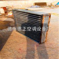 德正SRL型散热器 SRZ型空气加热器 钢铝复合翅片式散热器