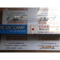 日本EYE岩崎M015-L312水银灯管