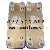 德国FUNKE板式换热器