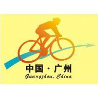 2017第八届广州国际自行车电动车展览会(秋季)