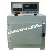 供应SX2-2.5-10箱式电阻炉 200*120*80 1000度 2.5KW灰化炉