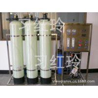 反渗透纯水机,原水处理设备